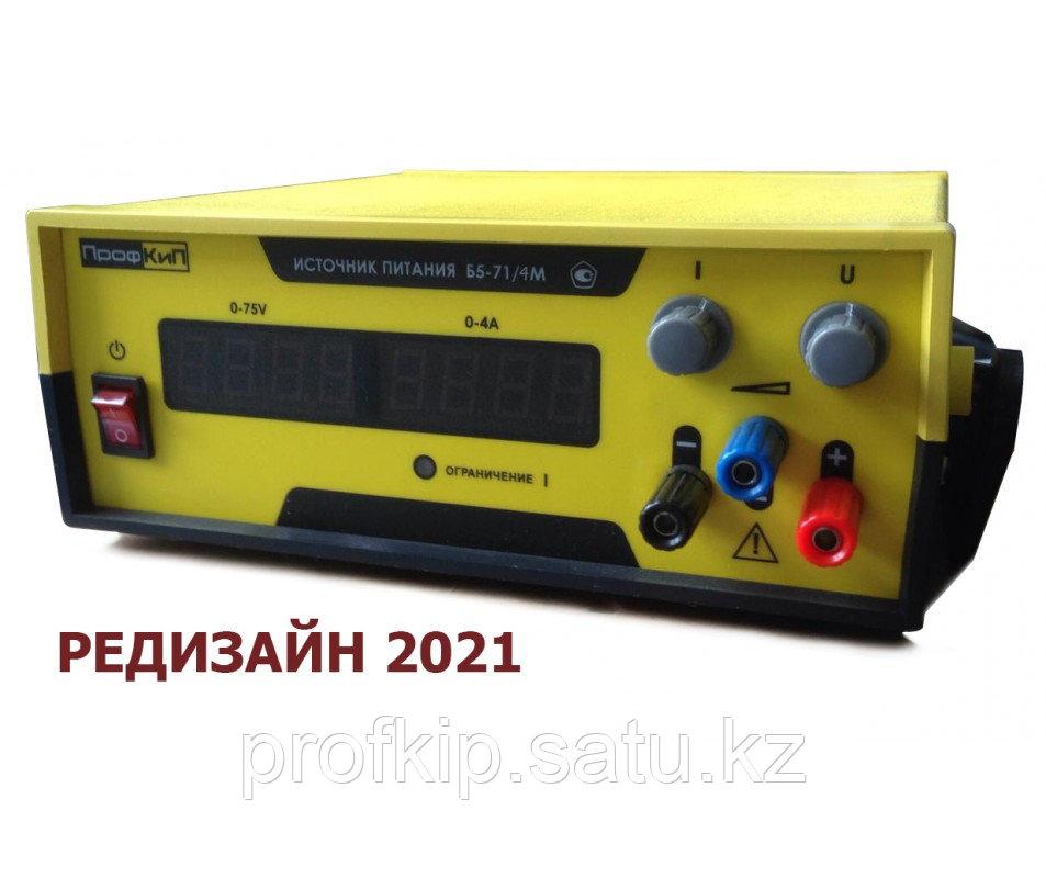 ПрофКиП Б5-71/4М источник питания лабораторный