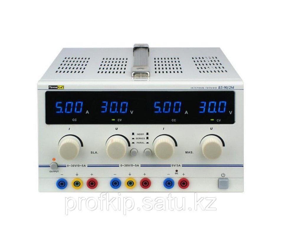 ПрофКиП Б5-90/2М источник питания