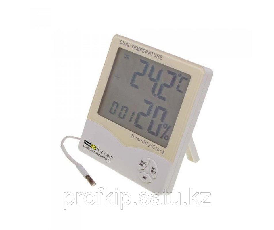 ПрофКиП Роса-867 влагомер цифровой