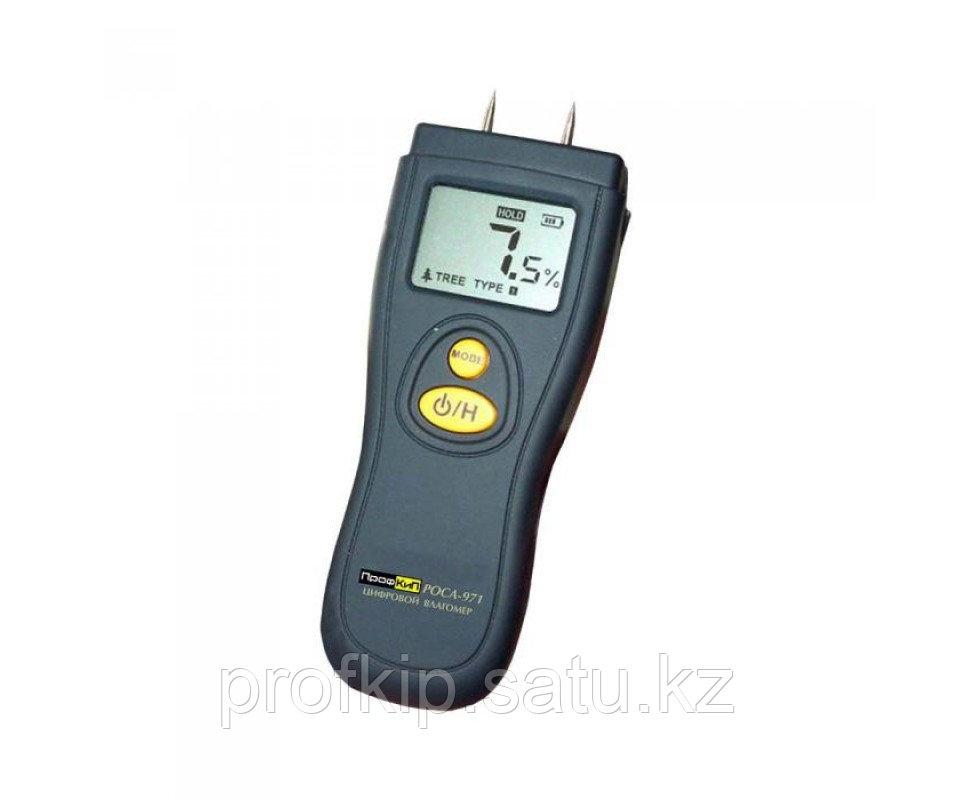 ПрофКиП Роса-971 влагомер цифровой