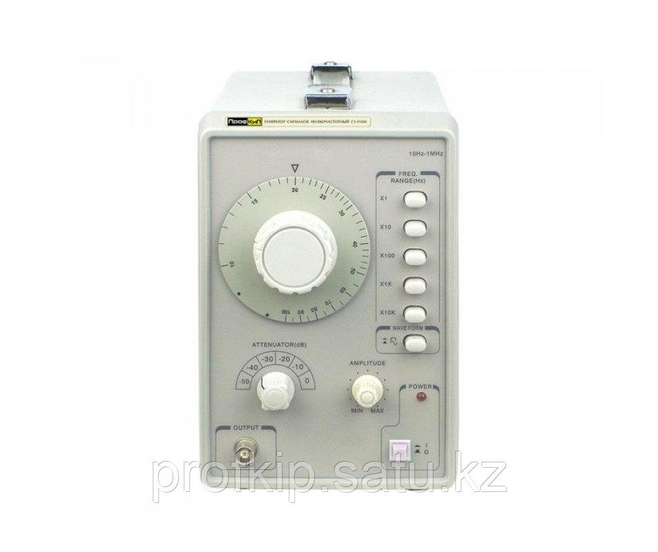 ПрофКиП Г3-118М генератор сигналов низкочастотный (10 Гц … 1 МГц)