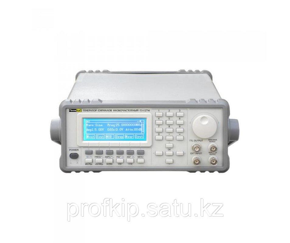 ПрофКиП Г3-127М генератор сигналов низкочастотный (1 мкГц … 10 МГц)