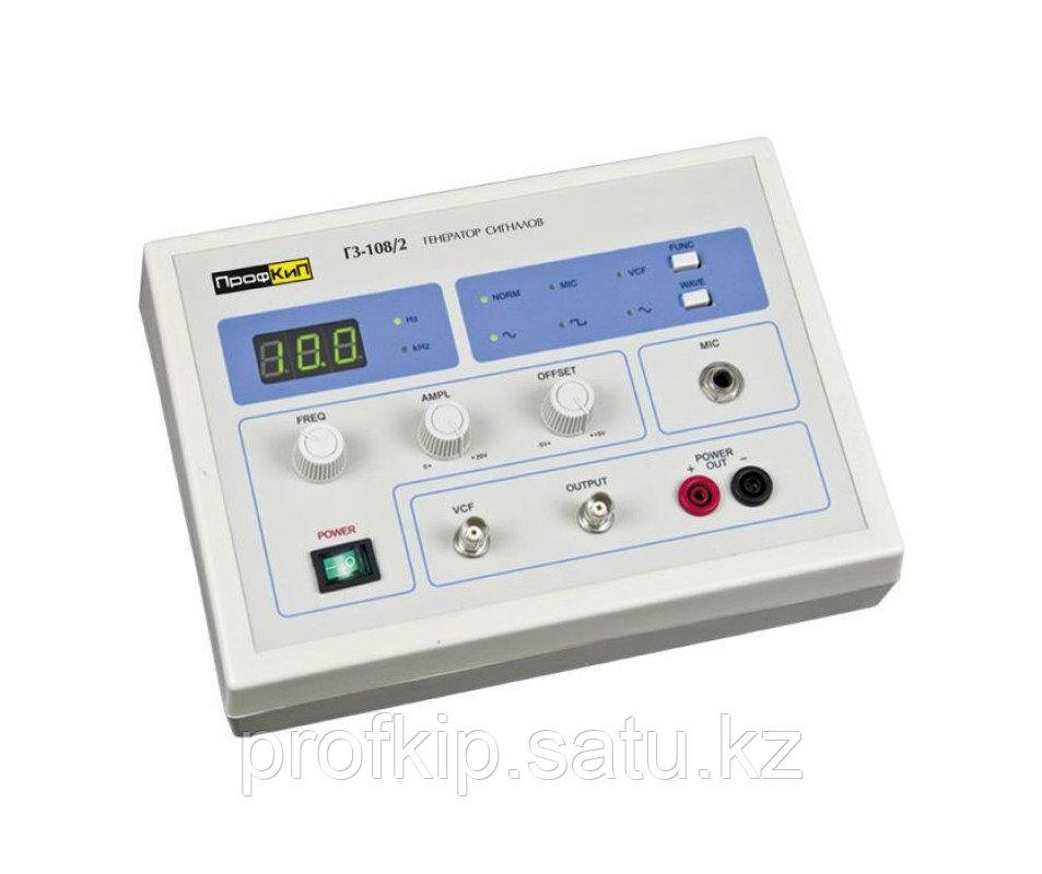 ПрофКиП Г3-108/2М генератор сигналов НЧ (0.01 Гц …  30 кГц)