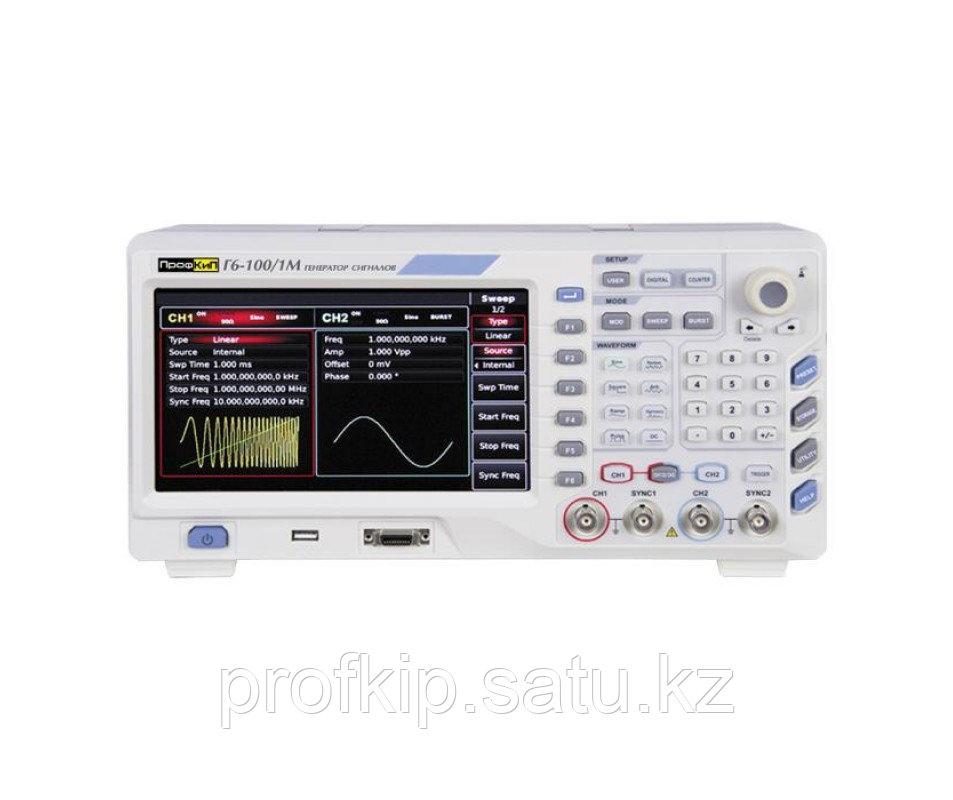 ПрофКиП Г6-100/1М генератор сигналов (1 мкГц … 120 МГц)