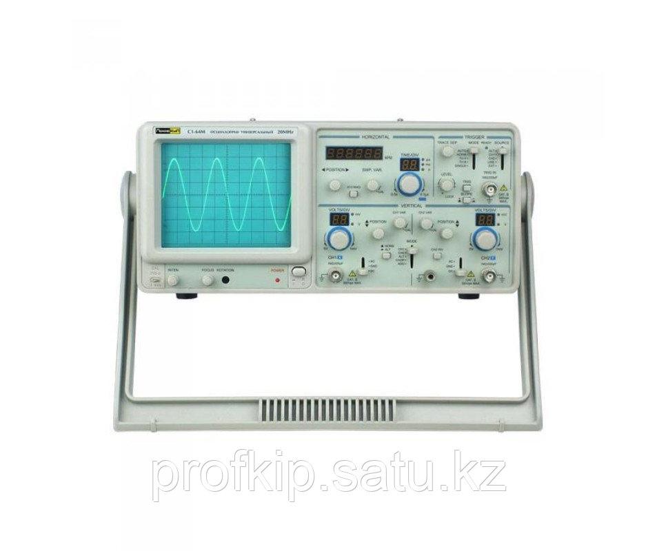 ПрофКиП С1-64М осциллограф универсальный (2 канала, 0 МГц … 20 МГц)