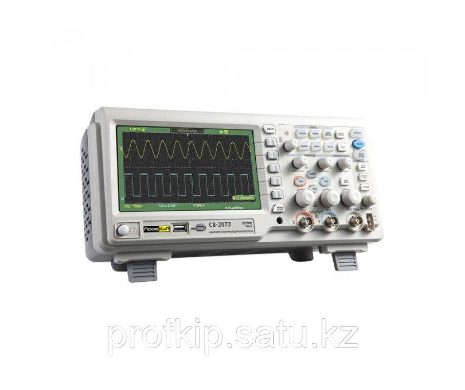ПрофКиП С8-2072 осциллограф цифровой (2 канала, 0 МГц … 70 МГц)