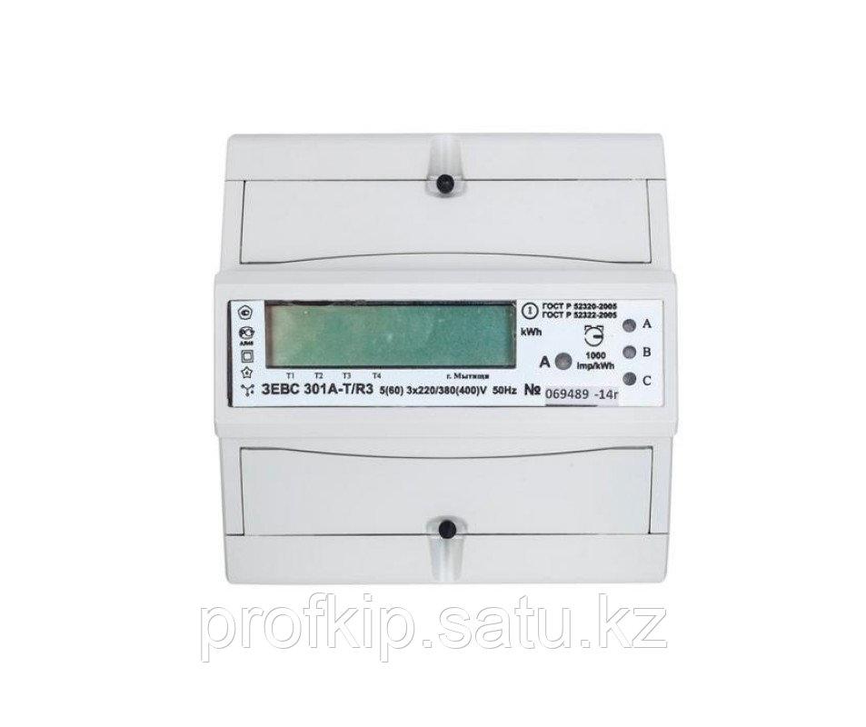 ПрофКиП ЗЕВС301А-Т/R3 счетчик трехфазный многотарифный
