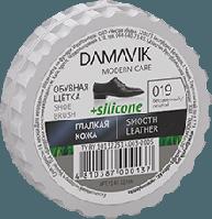 """Щётка (губка) для обуви """"DAMAVIK"""" MINI, для изделий из гладкой кожи."""