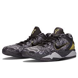 Nike Kobe VII (7)