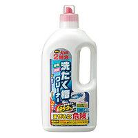 Utena Mitsuei Средство для чистки барабанов стиральных машин 1050 гр
