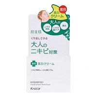 Kracie Hadabisei Крем для лица против акне Коллаген и Растительные экстракты 50 гр