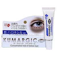 Hadariki Kumargic Eye Крем вокруг глаз против темных кругов 20 гр