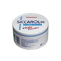Wakodo Siccarol-Hi Baby Powder Детская присыпка (картон) 170 гр