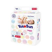 """Подгузники детские """"YokoSun"""" L 20 (9-13 кг)"""