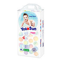 "Трусики детские ""YokoSun"" L 44 (9-14 кг)"