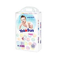 """Трусики детские """"YokoSun"""" M 58 (6-10 кг)"""