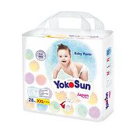 "Трусики детские ""YokoSun"" XXL 28 (15-23 кг)"