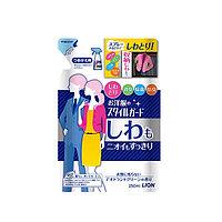 Lion Style Guard Спрей для удаления складок и запаха с одежды (м.у.) 250 мл