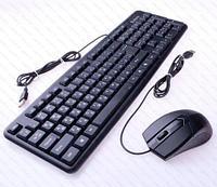 Комплект проводной клавиатура+мышь Defender Dakota C-270 KZ, черный