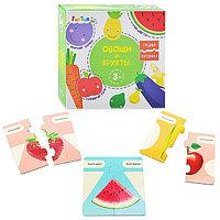 Ranok Игра в ассоциации: Овощи и фрукты 1210002Р Украина