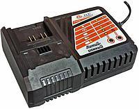 2405S - Умное зарядное устройство