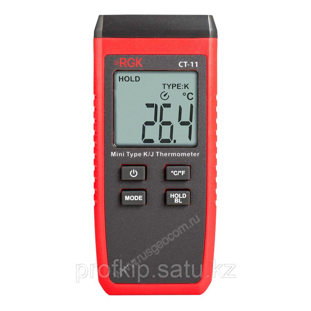 Термометр RGK CT-11 с поверкой