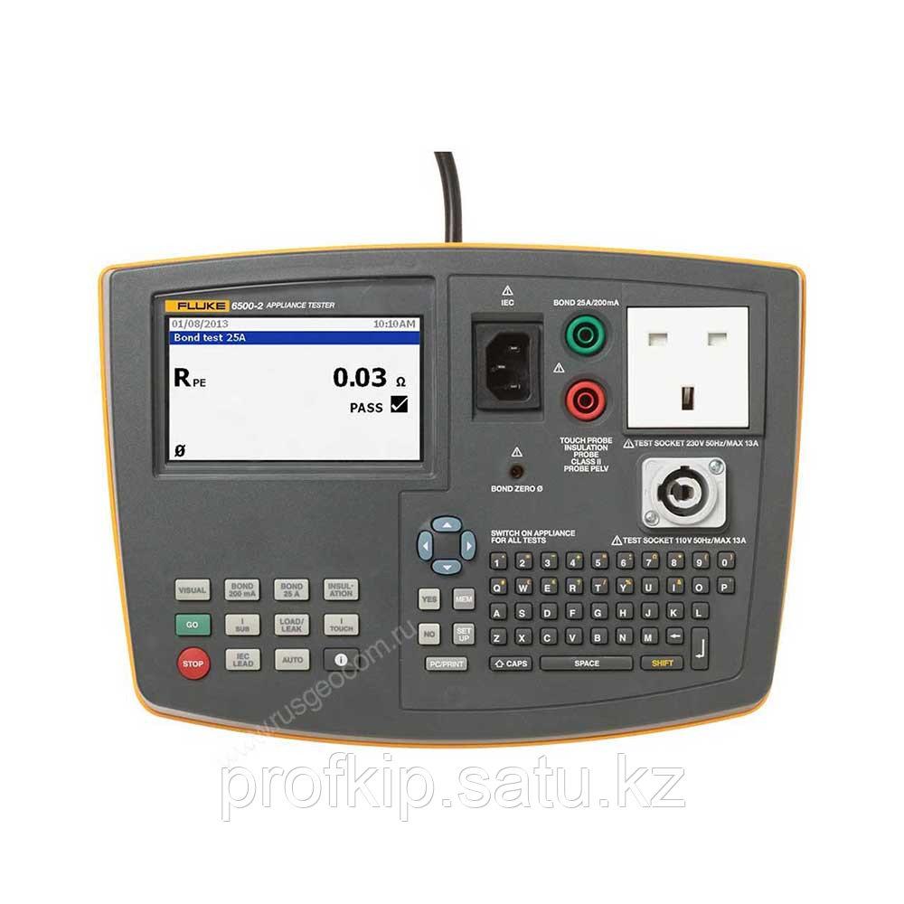 Тестер электроустановок Fluke 6500-2 NL STARTER KIT