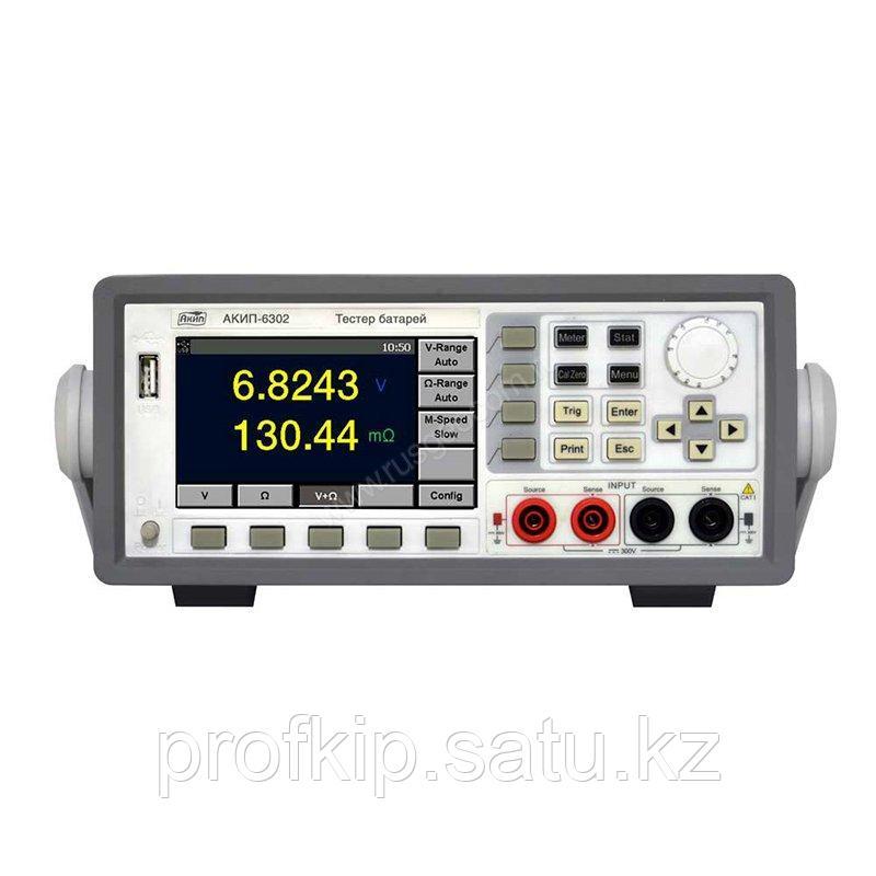 Тестер батарей АКИП-6302