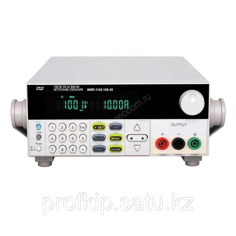 Источник питания АКИП-1143-600-5