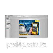 Программное обеспечение Fluke 750SW,DPC/TRACK2