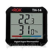 Термогигрометр RGK TH-14 с поверкой