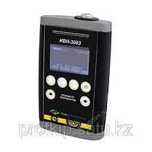 Анализатор влажности нефтепродуктов ИВН-3003