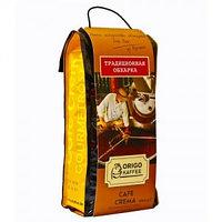 Origo Kaffee Crema Gourmetrostung, зерно, 1000 гр