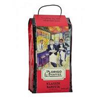Origo Kaffee Klassik Barista Espresso, зерно, 1000 гр