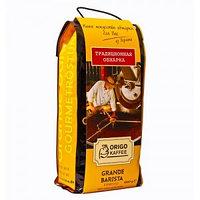 Origo Kaffee Grande Barista Espresso, зерно, 1000 гр