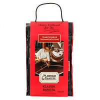 Origo Kaffee Klassik Barista Espresso, зерно, 500 гр