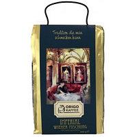 Origo Kaffee Imperial Wiener Mischung, зерно, 500 гр