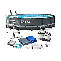 Каркасный бассейн Ultra XTR Frame 488 х 122 см, INTEX, 26326NP