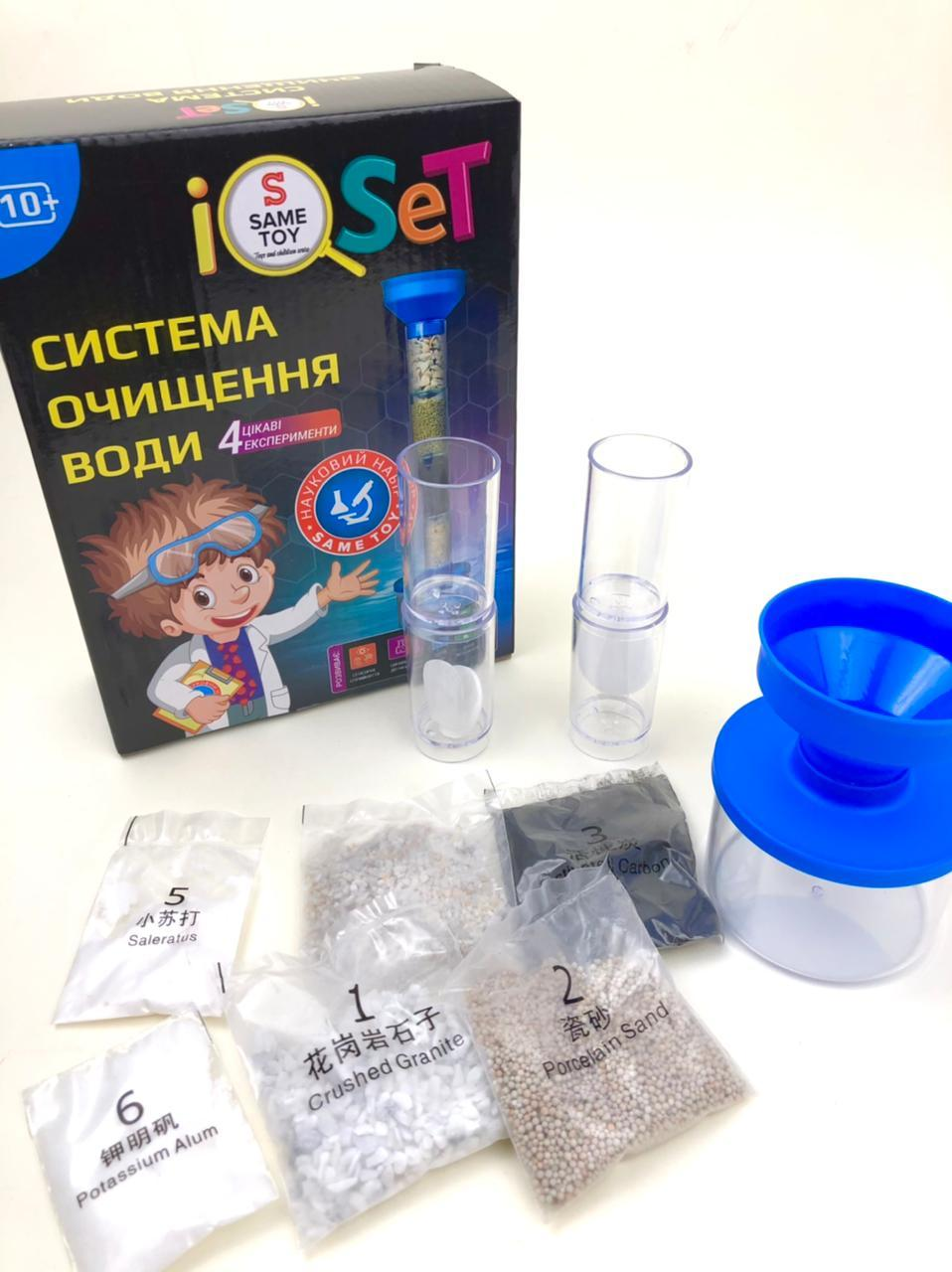 Набор очистки воды same toy