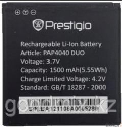 Аккумулятор для Prestigio MultiPhone 4040 Duo Rtl (PAP4040 Duo, 1500mah)