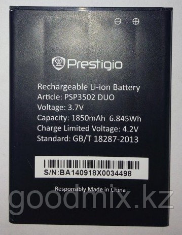 Аккумулятор для Prestigio MultiPhone 3502 Duo (PAP3502 Duo, 1850mah)