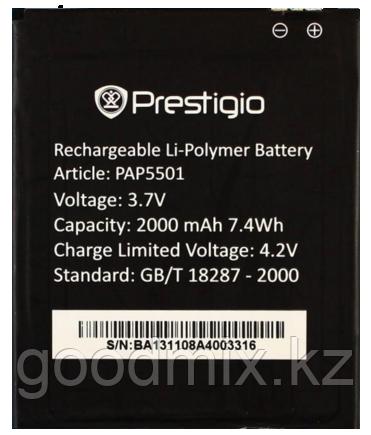 Аккумулятор для Prestigio MultiPhone 5501 Duo (PAP5501, 2100mah)
