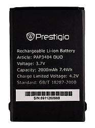 Аккумулятор для Prestigio MultiPhone 3404 Duo (PAP3404 DUO, 2000 mAh)