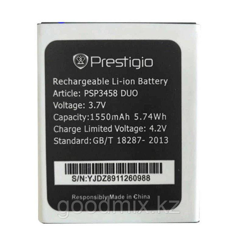 Аккумулятор для Prestigio Muptiphone 3458 Duo (PSP3458 DUO, 2000 mAh)