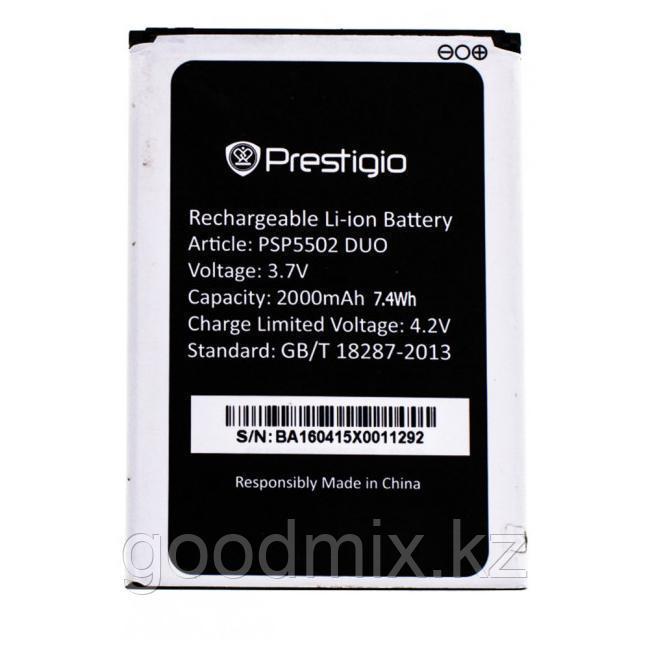 Аккумулятор для Prestigio Muze A5 5502 Duo (PSP5502 DUO, 2000 mAh)