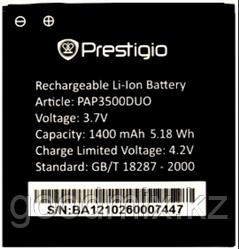Аккумулятор для Prestigio MultiPhone Duo (PAP3500 DUO, 1400mah)