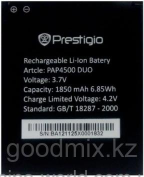 Аккумулятор для Prestigio MultiPhone 4500 Duo (PAP4500 Duo, 1850mah)
