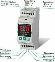 ELV1-D2-R Регулятор уровня жидкости многофункциональный