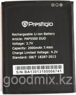Аккумулятор для Prestigio MultiPhone 5500 Duo (PAP5500 Duo, 2000mah)