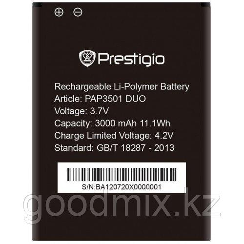 Аккумулятор для Prestigio MultiPhone PAP3501 Duo (PAP3501 Duo, 2500mah)